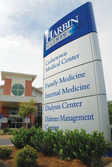 Medical complex signage